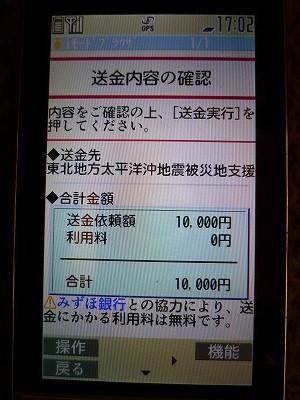 p1010011.jpg